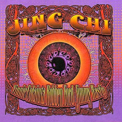 jing-chi