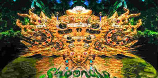 Shpongle_Codex VI_2017